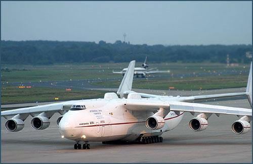 Самый большой самолет в мире ан 225